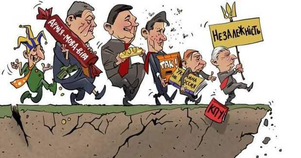 «Незалежность» убьёт Украину. Анатолий Вассерман