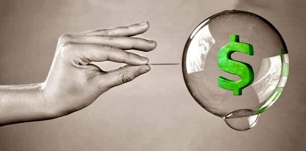 """Подельник Сороса: """"Опасаюсь, что баксу в качестве резервной валюты придет капут, как и невероятному гешефту, который мы на этом делали"""""""
