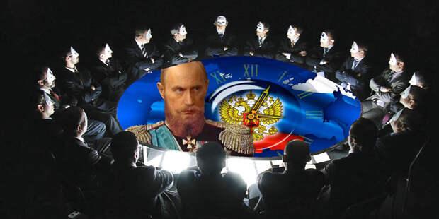 Россия: расклад настоящего – шаг в будущее