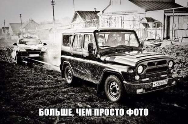 1474381879_1456737555_avto_prikoli_24
