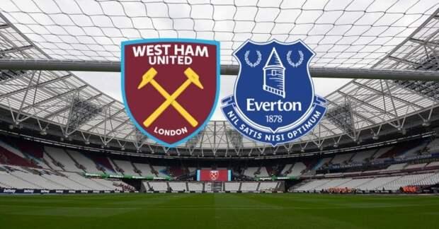 «Вест Хэм» – «Эвертон». 09.05.2021. Где смотреть онлайн трансляцию матча