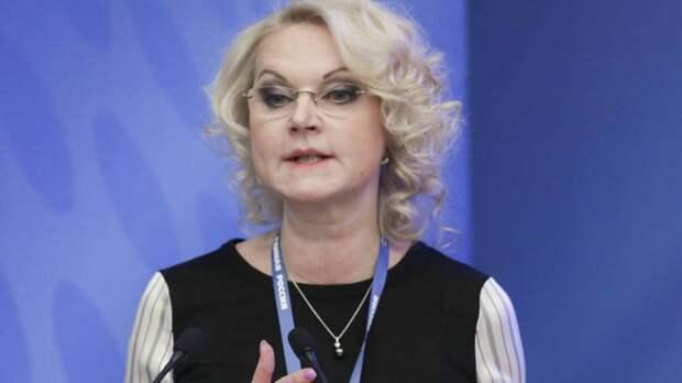 Голикова предложила скорректировать правила использования маткапитала