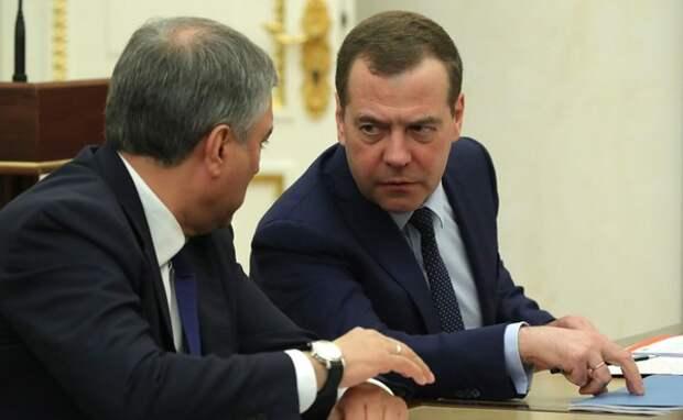 Медведев назвал регионы со сложной социально-экономической ситуацией