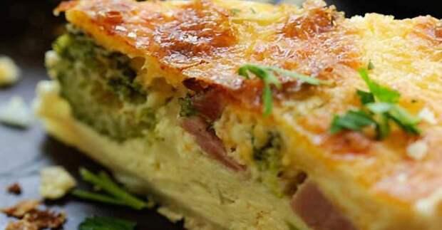 Сытный пирог с брокколи, ветчиной и сыром