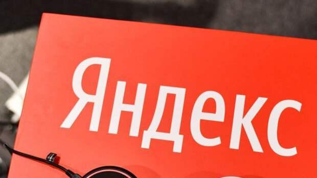 """""""Яндекс Go"""" устранил неполадки в работе"""
