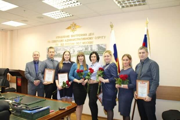 Руководство УВД по САО поздравило сотрудников  Инспекции по личному составу с их профессиональным праздником