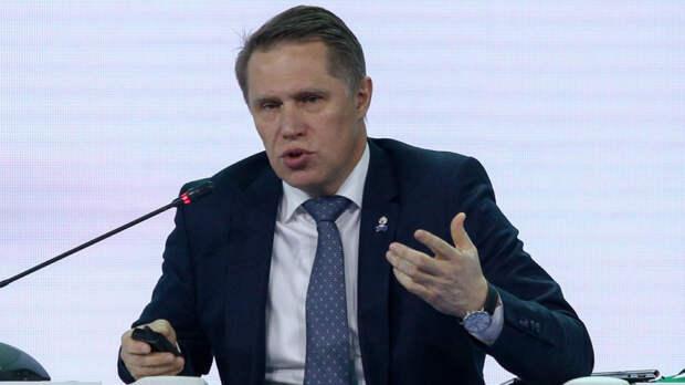 Глава Минздрава рассказал, когда в России появится коллективный иммунитет к коронавирусу