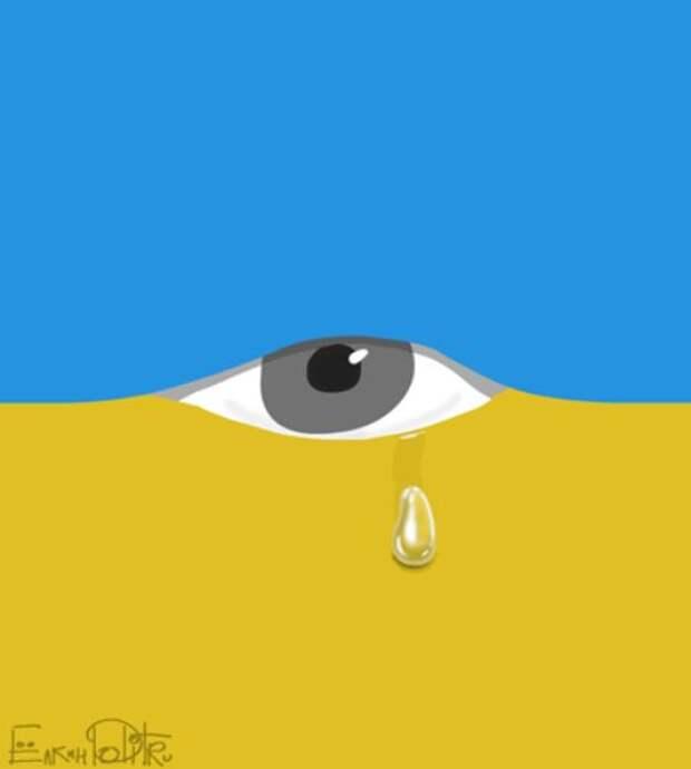 «Вот такие мы — украинцы…»