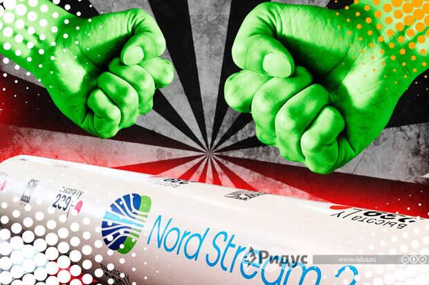 «Зеленые» намерены остановить «Северный поток— 2»