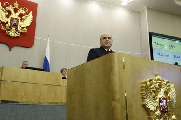 Мишустин распорядился выделить 25 млрд рублей на помощь больным COVID-19