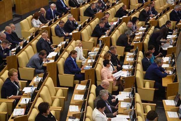 Госдума наделила Генпрокуратуру правом искать у чиновников зарубежные вклады
