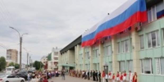 В Ивановской области отметили День России