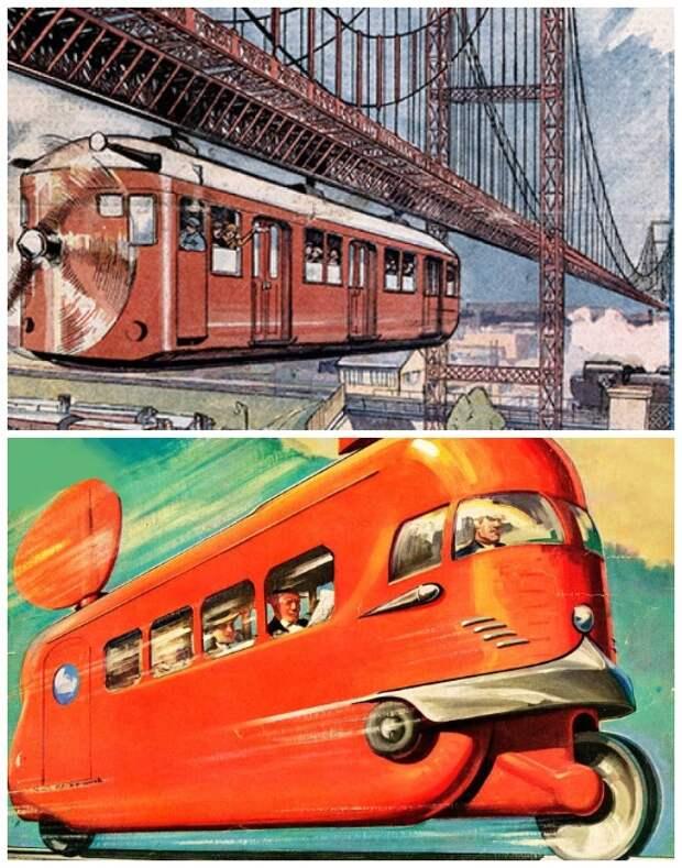Мечта о высокоскоростных поездах уже свершилась.