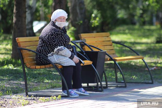 Метеоролог пообещал москвичам прохладное начало лета
