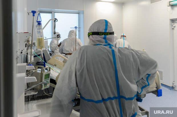 Челябинская область превзошла свой рекорд посмертям отCOVID. Такого небыло сначала пандемии