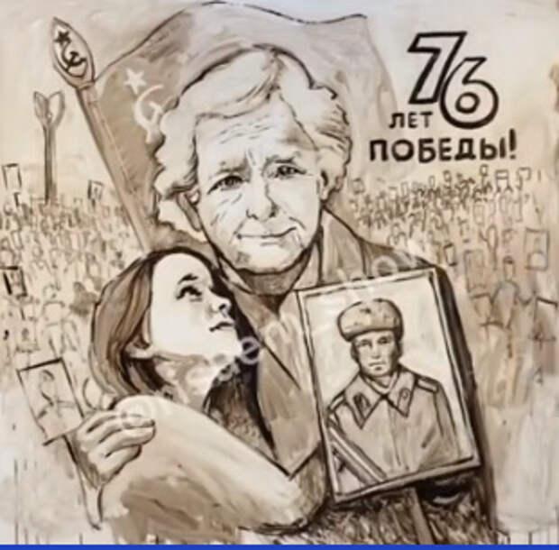 76-й годовщине Великой Победы посвящается...