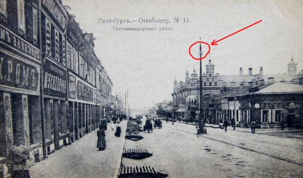 Федеральный ТГ-канал сравнил развитие Оренбурга иЛондона