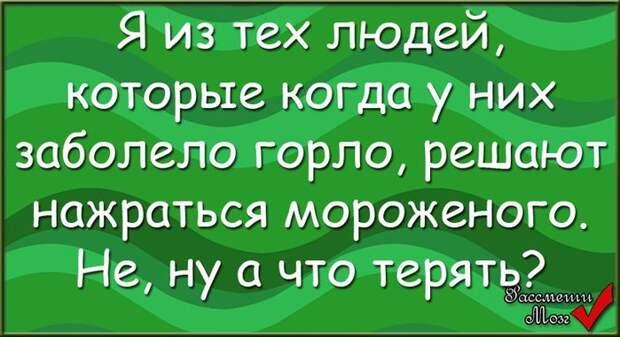 5402287_2420219435 (700x381, 63Kb)
