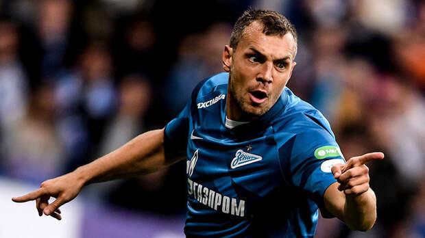 Дзюба: в отличие от «Локомотива», у «Зенита» есть шанс выйти из группы в ЛЧ