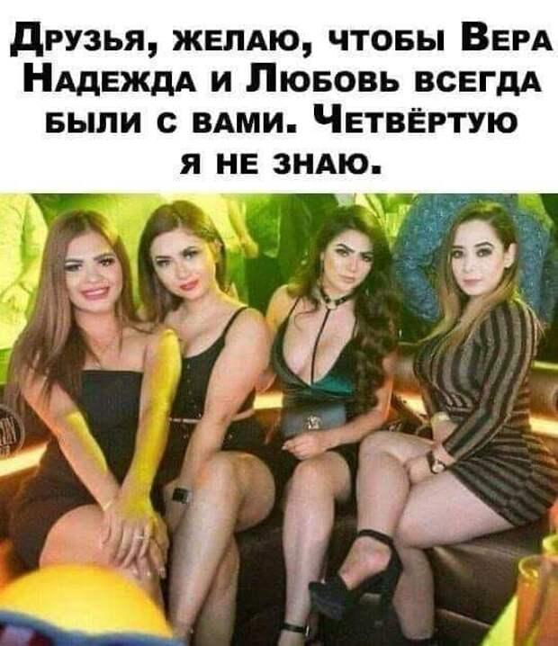 """В концертном зале """"Россия"""" прошел концерт эстрадных звезд..."""