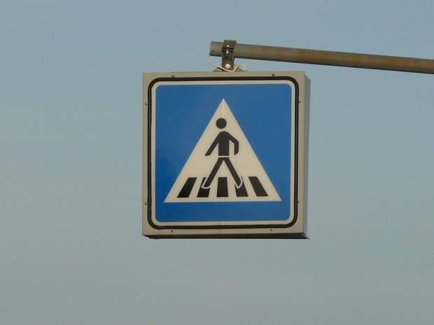 Пешеходный переход через улицу Вильгельма Пика появится в Ростокине