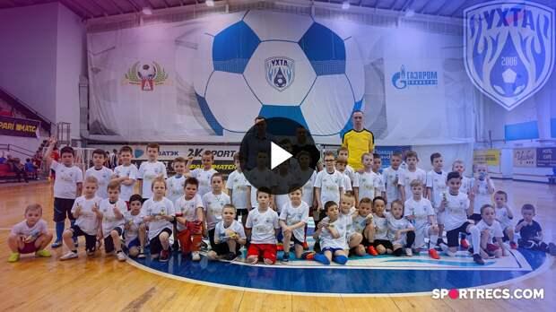 """Завершение проекта """"Футбол для всех"""""""