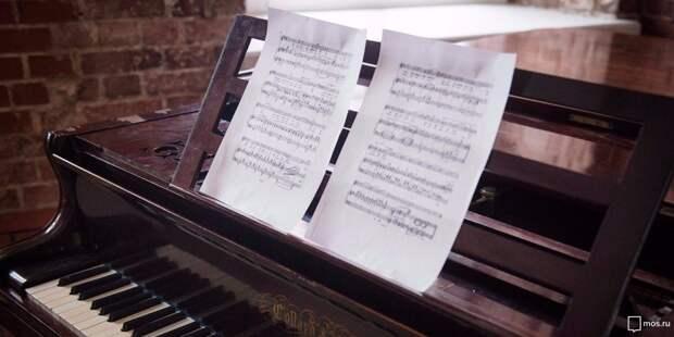 В музейно-выставочном центре «Тушино» пройдет концерт фортепианной музыки