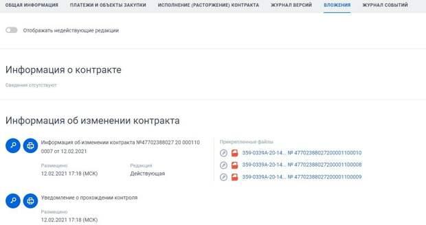 """Космический Ядерный Буксир корпорации """"Роскосмос"""""""
