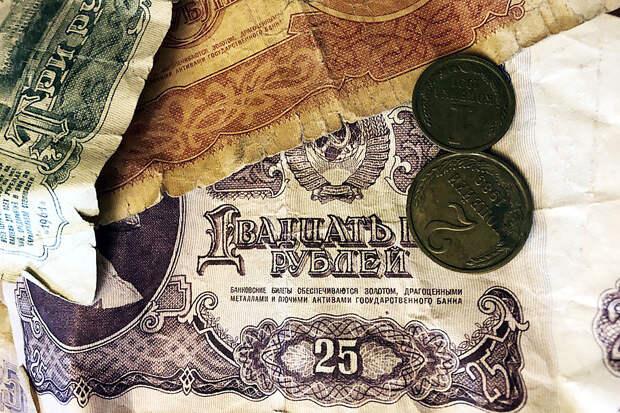 Как проводили денежные реформы в СССР и России. Часть вторая