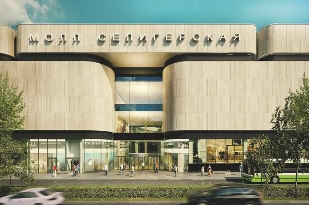 В составе ТПУ «Селигерская» построят большой паркинг и многофункциональный комплекс