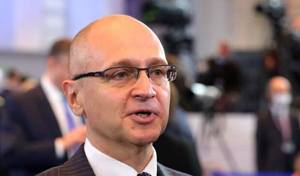 Кириенко стал главой наблюдательного совета общества «Знание»