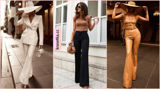 17 идей как и с чем носить брюки клеш, чтобы выглядеть стильно и современно