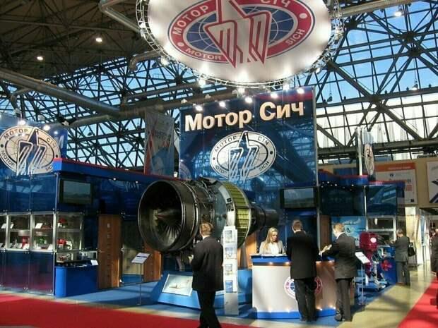 """Китайцы хотят взыскать с Украины 3,5 млрд долларов из-за """"Мотор-Сичи"""""""