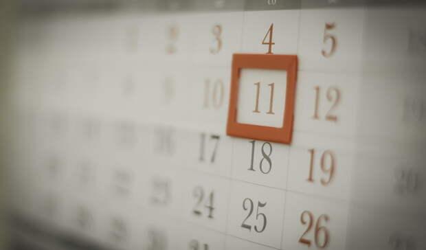Дни между майскими праздниками вРоссии будут нерабочими