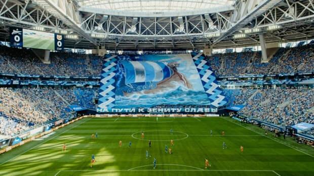 Иностранных фанатов пустят в Петербурге на матчи ЧЕ