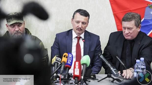 «Будет масштабнее, чем в 2015 году»: Стрелков предупредил Донбасс о наступлении ВСУ