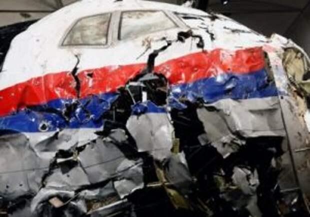 В Израиле объяснили, почему дело MH17 начало трещать по швам