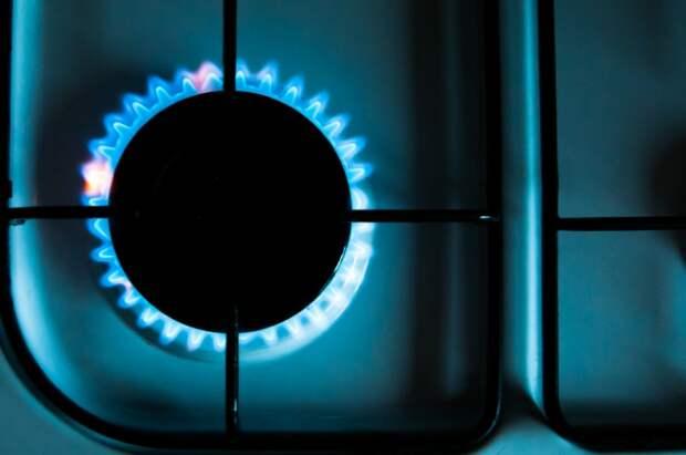 В МИД сообщили о судьбе транзита газа через Украину