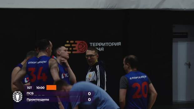 ПСБ - Промтехдепо