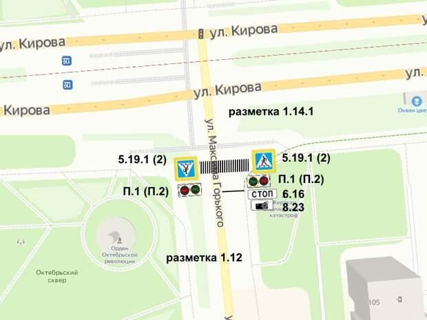 Ижевску вернут пешеходный переход у магазина «Подарки»
