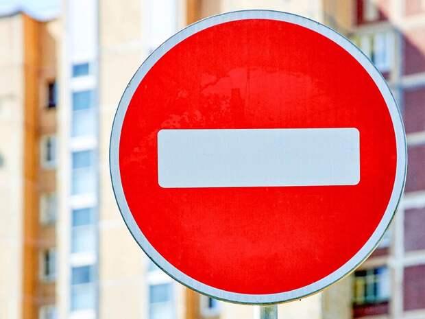 Евро-2020 ограничит движение транспорта в центре Петербурга