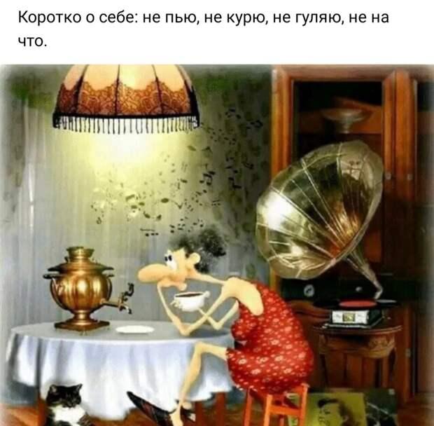 Врач говорит: - Чтобы ваш муж побыстрее выздоровел, ему нужно больше пить...