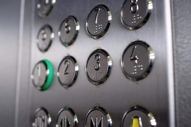 Лифт/ Фото:mos.ru
