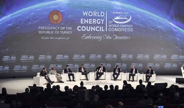 Ход подготовки кпроведению 25-го Мирового энергетического конгресса обсудил Новак