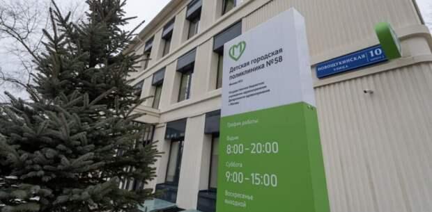 В детской поликлинике на Новощукинской организовали новую систему зонирования