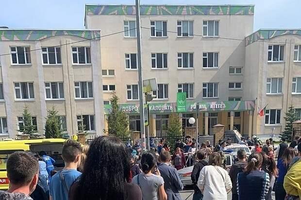 «Скажите родителям «до свидания»: аудиозапись из казанской школы, где произошла терагедия