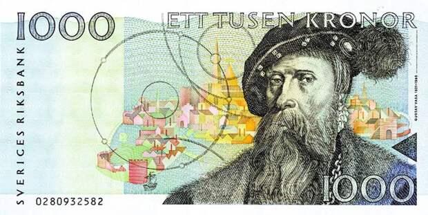 "Круги на шведских кронах:  ""Конец света"" в Стокгольме 1535 год"