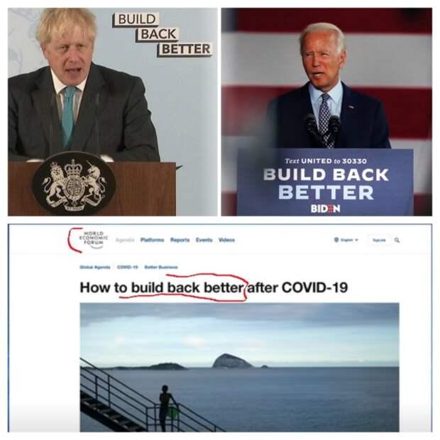 buildbackbetter.jpg