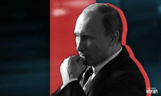 Владимир Путин между силовиками и либералами