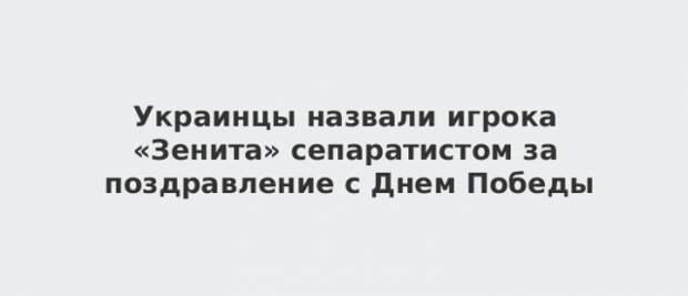 Юрий Селиванов: Здесь сатана не должен править бал!